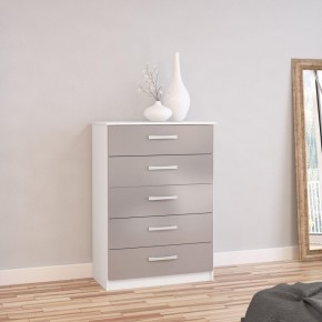 Lynx White and Grey 5 Drawer Chest