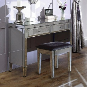 Valencia Mirrored Stool