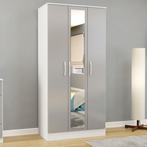 Lynx White and Grey 3 Door Wardrobe With Mirror