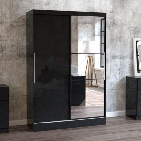 Lynx 2 Door Sliding Mirrored Wardrobe Black