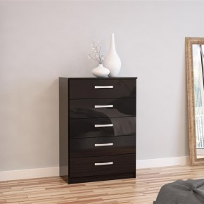 Lynx 5 Drawer Chest Black