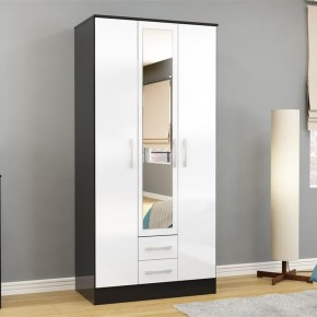 Lynx 3 Door Combination Mirrored Wardrobe Black and White