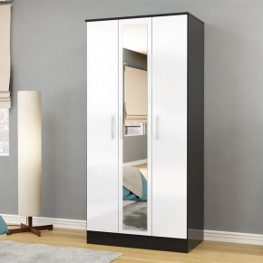 Lynx 3 Door Mirrored Wardrobe Black and White