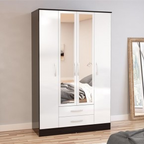 Lynx 4 Door Combination Mirrored Wardrobe Black and White