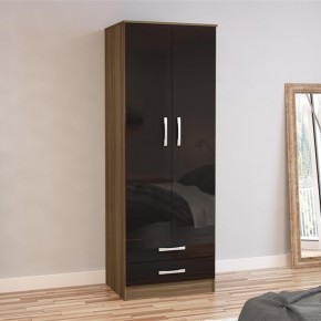 Lynx 2 Door Combination Wardrobe Walnut and Black