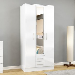 Lynx 3 Door Combination Mirrored Wardrobe White
