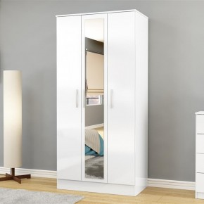 Lynx 3 Door Mirrored Wardrobe White