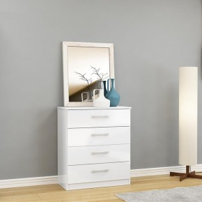 Lynx 4 Drawer Chest White