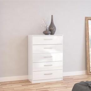 Lynx 5 Drawer Chest White