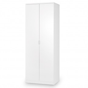 Manhattan Gloss White 2 Door Wardrobe